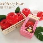 Apple Berry Plus (แอปเปิ้ลเบอร์รี่พลัส)