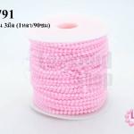 มุกพลาสติกเส้นยาว กลม สีชมพูอ่อน 3มิล (1หลา/90ซม)