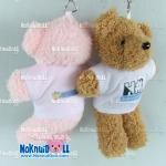 ตุ๊กตาพรีเมี่ยม Slim พวงกุญแจตุ๊กตาหมียืน5นิ้ว ใส่เสื้อ+รีดโลโก้ 2ด้าน D5507Q0500