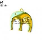 จี้รูปช้างสีทอง 39X35 มิล (1ชิ้น)