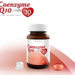 Coenzyme Q10 โคเอ็นไซม์ คิวเท็น แบบ Softgel ขนาด 20 แคปซูล [Sample]