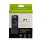 USB WiF Repeater ขยายสัญญาณ Wifi กระจายสัญญาณให้คลอบคลุมทุกจุดอับในบ้านได้ง่ายติดตั้งง่ายสุดๆ แค่เสียบ USB WiF Repeater เข้ากับช่อง USB ก็พร้อมใช้งานได้เลย