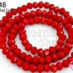 คริสตัลจีน ทรงซาลาเปา สีแดงเข้มขุ่น 4มิล(1เส้น)