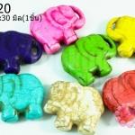 หินเทอร์ควอย์แฟนซี ช้าง 39x30มิล (1ชิ้น)