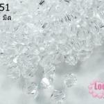 คริสตัลพลาสติก สีขาว 8 มิล (1ขีด/100กรัม)