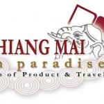 ร้านลูกปัด ออกบูท งาน เชียงใหม่ in พาราไดส์ ที่ ห้าง พาราไดส์ วันที่ 22-28 ส.ค. 54