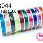 เอ็นยืดตรา Crystal Tec KOREA แบบกลม คละสี เบอร์ 0.6 ยาว 10 หลา(10ม้วน)