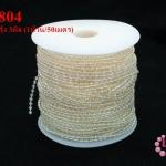 มุกพลาสติกเส้นยาว กลม สีขาวใสรุ้ง 3มิล (1ม้วน/50เมตร)