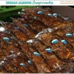 ใบหูกวางมีดีอย่างไร...... สำหรับปลากัดไทย