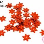 เลื่อมปัก ดอกไม้ สีแดงดิสโก้ 12มิล(5กรัม)