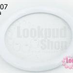 ห่วงพลาสติก สีขาว 48มิล (1ขีด/100กรัม)