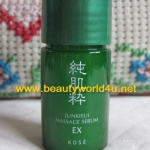 Kose junkisui massage serum EX 14 ml. (ขนาดทดลอง)