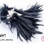 ขนนกก้าน สีดำ (50กรัม)