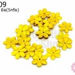 เลื่อมปัก ดอกไม้ สีทองดิสโก้ 14มิล(5กรัม)