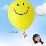 """ลูกโป่งกลมพิมพ์ลาย หน้ายิ้ม ไซส์ 16 นิ้ว จำนวน 1 ใบ (Round Balloons 16"""" - Smiley Face Printing latex balloons)"""