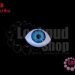 ลูกตาปลอมนัยตาสีฟ้า 11X16มิล (1ชิ้น)