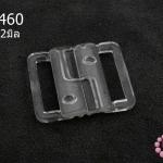 ตะขอเกี่ยว พลาสติก สีใส 26X32มิล(1ชิ้น)