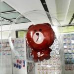 ลูกโป่งใส BoBo Balloon ทรงกลมลูกบอล มีหมี Brown ด้านใน ไซส์ 18 นิ้ว นำเข้าจากจีน /Item No. TL-G057