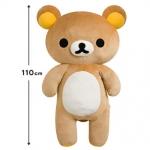 ตุ๊กตาหมี San-X Rilakkuma MD-15101 110ซม. หมีน้ำตาล | สินค้าหมด