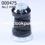 เชือกเทียน ตรากีตาร์(ม้วนเล็ก) สีดำ903 (1ม้วน)