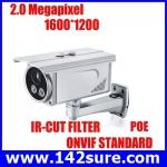 IPC007 กล้องIP CAMERA HDC832 With POE 2.0megapixel ip camera 1600×1200 resolution 4-9mm varifocal lens ยี่ห้อ Kiirie รุ่น HDC832