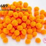 ปอมปอมไหมพรม สีส้ม 1 ซม. (100ลูก)