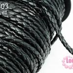 เชือกหนังถัก สีดำ 5 มิล (1หลา/90ซม)