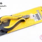 คีมตัด ปากนกแก้ว ด้ามสีเหลืองดำ (A) (1อัน)