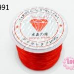 เอ็นยืด สีแดง ม้วนใหญ่ (1ม้วน/30หลา)