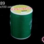 ด้ายเย็บผ้า ตราVENUS สีเขียว (1หลอด/550 เมตร)