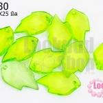 จี้ใบไม้ พลาสติก สีเขียวอ่อน 15X25มิล(1ขีด/100กรัม)