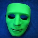 หน้ากากการแสดง, บีบีกัน สีเขียว