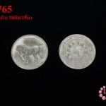เหรียญจีน 12 ราศี สีเงิน ปีมะเมีย(ม้า) 38มิล(1ชิ้น)