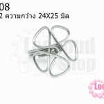โครงแหวน โรเดียม ดอกไม้ 5 แฉก ไซส์แหวน 16.6 ซม/เบอร์ 52 ความกว้างของดอก 24X25 มิล (1 วง)