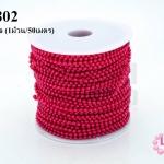 มุกพลาสติกเส้นยาว กลม สีแดง 3มิล (1ม้วน/50เมตร)