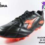 สตั๊ด Diadora เดียดอร่า รุ่น Supream สีดำส้ม เบอร์ 39-44