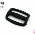 ตัวปรับสายกระเป๋า พลาสติก สีดำ 27X34มิล(1ชิ้น)