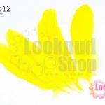 ขนนก(ก้าน) สีเหลือง ( 5 ชิ้น)
