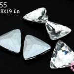 เพชรแต่ง สามเหลี่ยม สีขาว ไม่มีรู 18X19มิล(1ชิ้น)