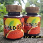Gold C (โกลด์ ซี)