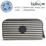 Kipling Uzario - Marine Stripy (Belgium)