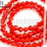 คริสตัลจีน ทรงไบโคน สีแดงเข้มขุ่น 4มิล(1เส้น)