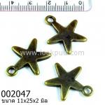 จี้ลูกปัดทองเหลือง รูปดาว 11x25มิล (1ชิ้น)
