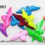 จี้รูปหัวใจมีปีก คละสี 14X34 มิล (10ชิ้น)