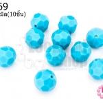 คริสตัลจีน กลมเจียรเหลี่ยม สีฟ้าด้าน 10มิล(10ชิ้น)