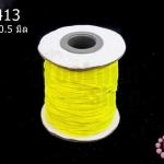 เชือกค๊อตต้อนเคลือบ สีเหลืองสะท้อนแสง 0.5มิล (1ม้วน/100หลา)