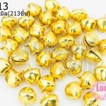 กระดิ่งจีน สีทอง 10มิล (1ชีด/213ชิ้น)