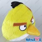 ตุ๊กตา แองกี้เบิร์ด Angry Bird สีเหลือง