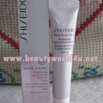 Shiseido white lucent brightening spot control base uv spf 35 10 ml. #ivory