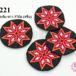 ผ้าปักลายชนเผ่า ดาว8แฉก สีส้ม-แดงเข้ม-ขาว 37มิล (4ชิ้น)